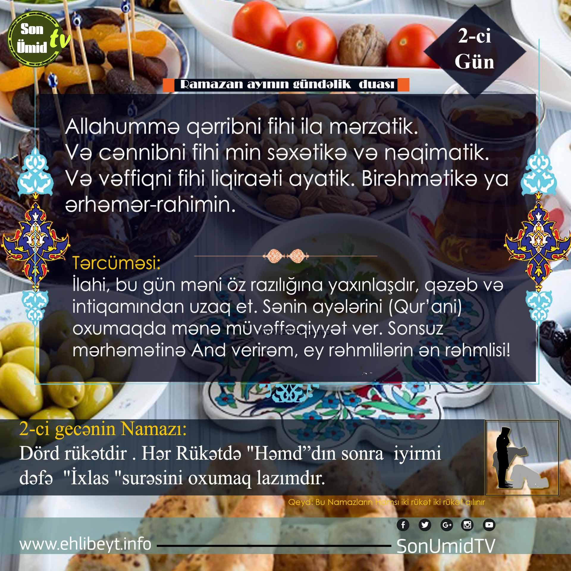 Ramazan  2-ci gününün duası və Namazı